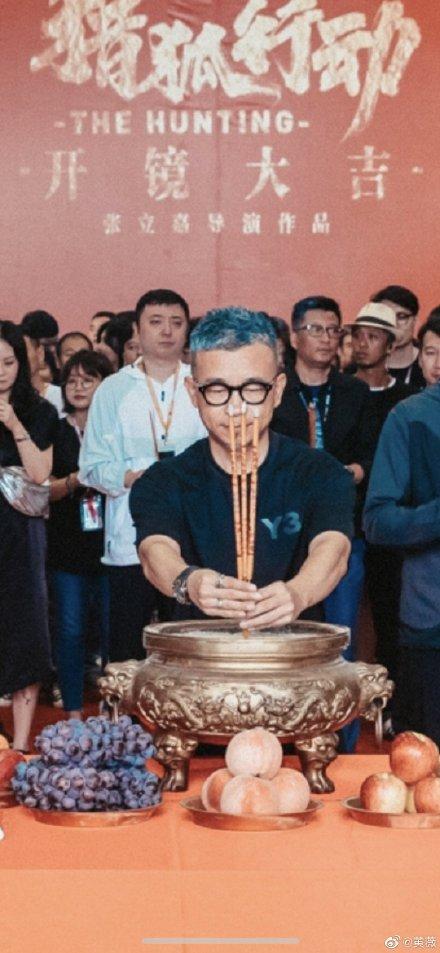 「猎狐行动 」上海クランクイン6