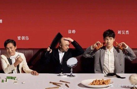 GQ豪門夜宴1