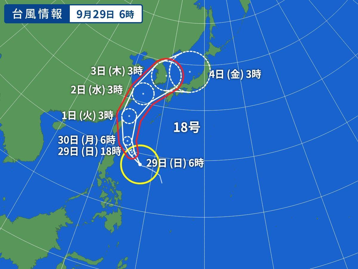 WM_TY-ASIA-V2_20190929-060000.jpg