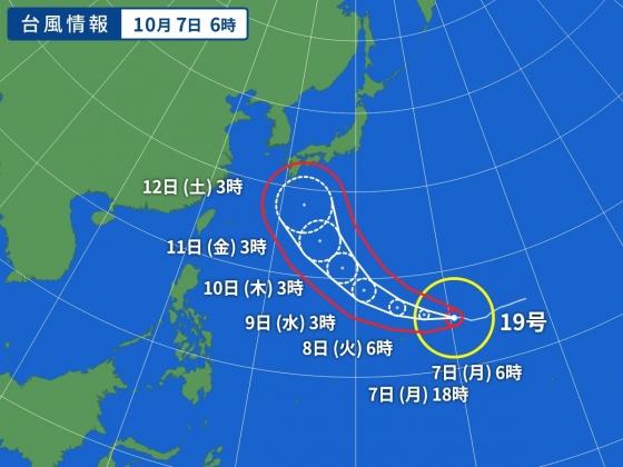 WM_TY-ASIA-V2_20191007-060000.jpg