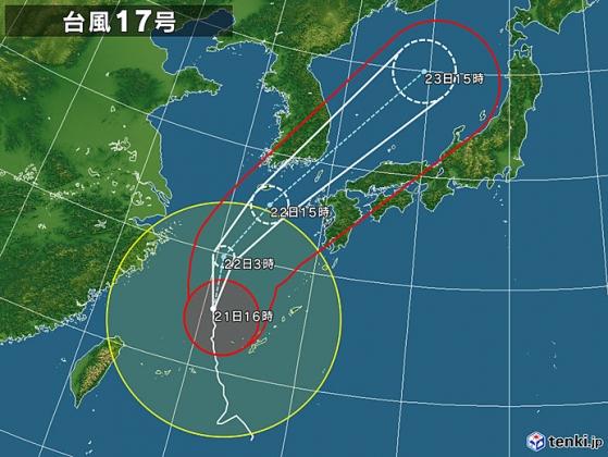 typhoon_1917_2019-09-21-16-00-00-large.jpg