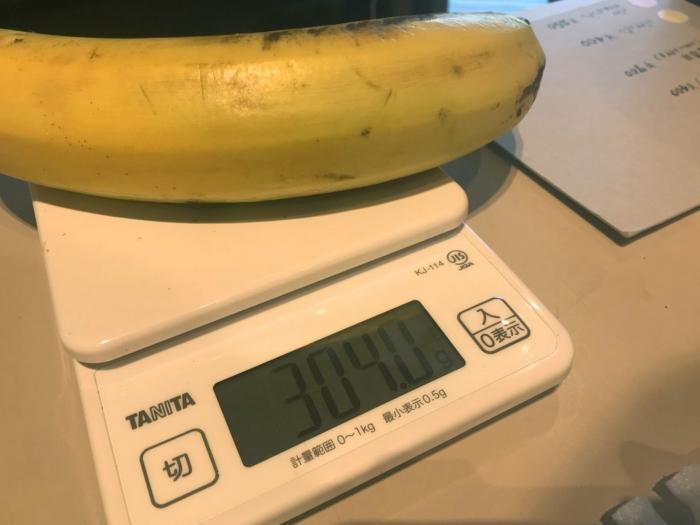 banana19100501.jpg