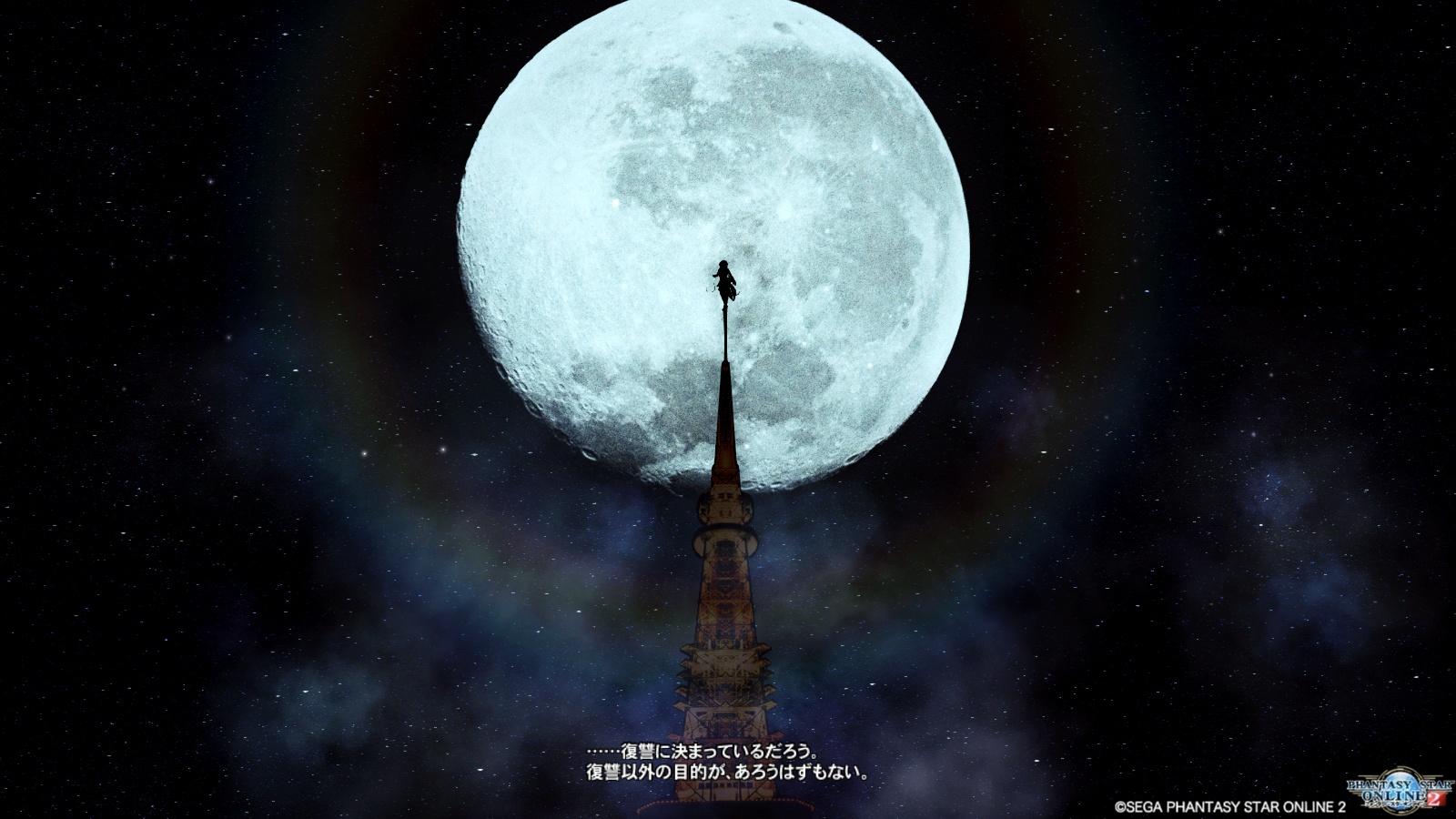 月とマザー