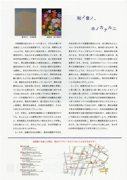 EPSON00500.jpg