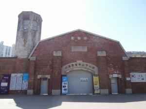 刑務所歴史博物館