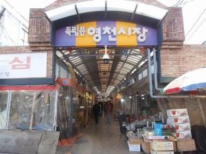 霊泉市場2