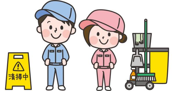 清掃道具一式と作業服を着た高等特別支援学校の生徒