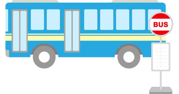 バスとバス停