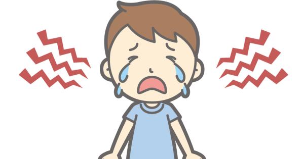 大泣きしている男の子