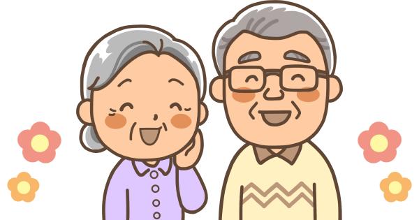 優しい笑顔のおじいちゃんとおばあちゃん