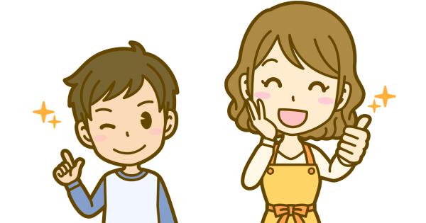 キラキラ笑顔の親子