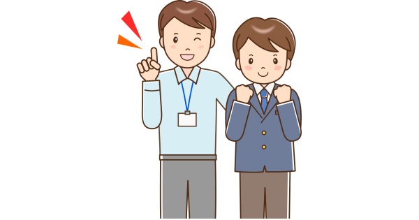 職場実習(インターンシップ)をがんばる高等特別支援学校の生徒