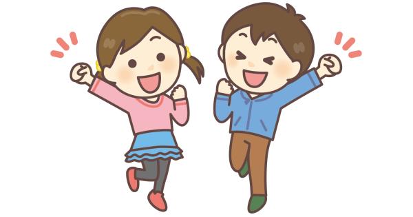 生き生き笑顔でジャンプしている男の子と女の子