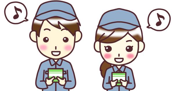 お給料の通帳を嬉しそうに眺めている作業服の男性を女性
