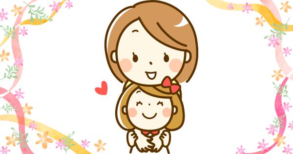 子どもを愛情いっぱいに抱きしめるお母さん