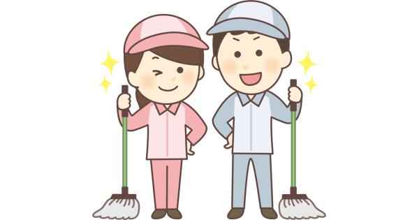 清掃の授業を受ける生徒