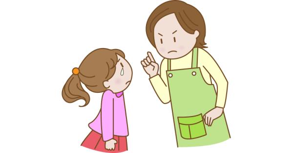 子供を叱るお母さん