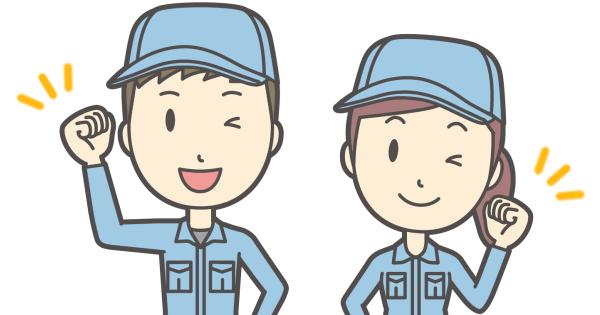 就労を実現した作業服の男性と女性
