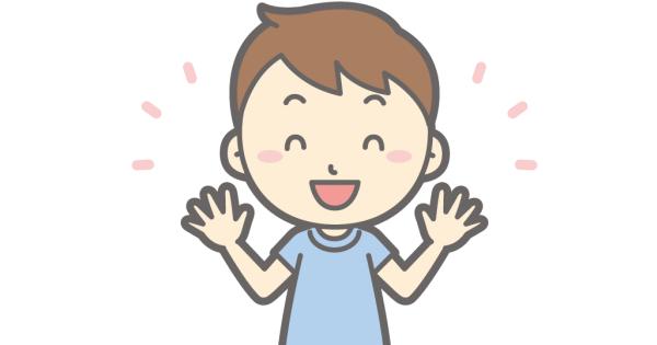 明るい笑顔の男の子