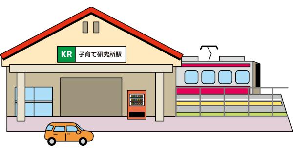 駅舎と電車