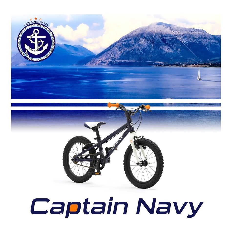 captainnavyadv.jpg