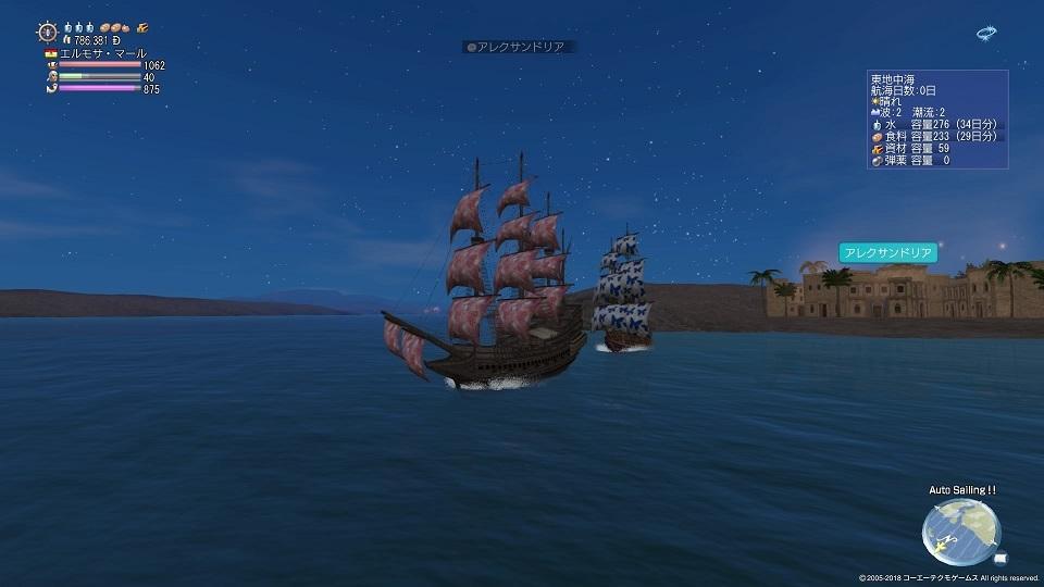 大航海時代 Online_1742
