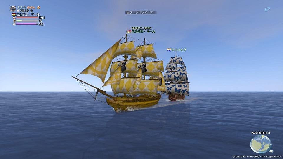 大航海時代 Online_1750