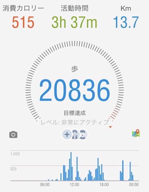 20191010215509.jpg