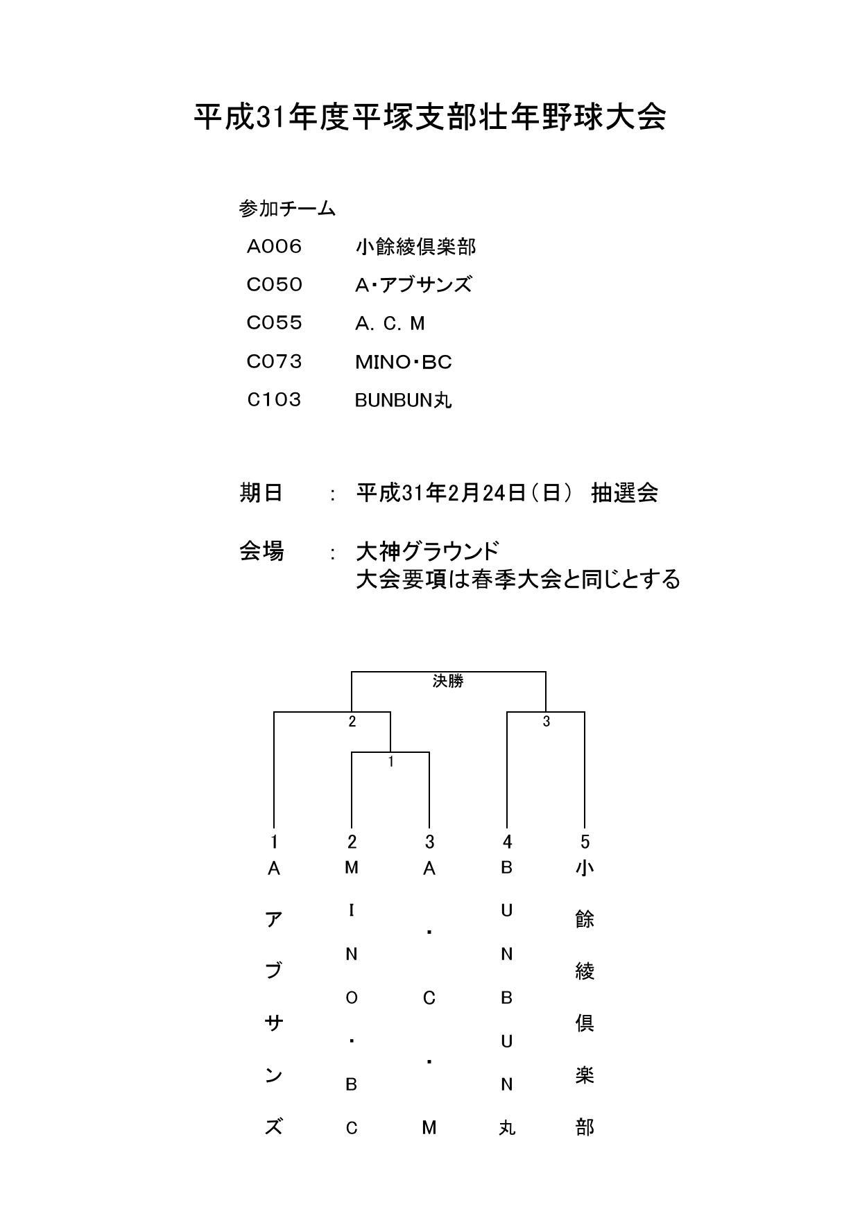 19soutor_000001.jpg