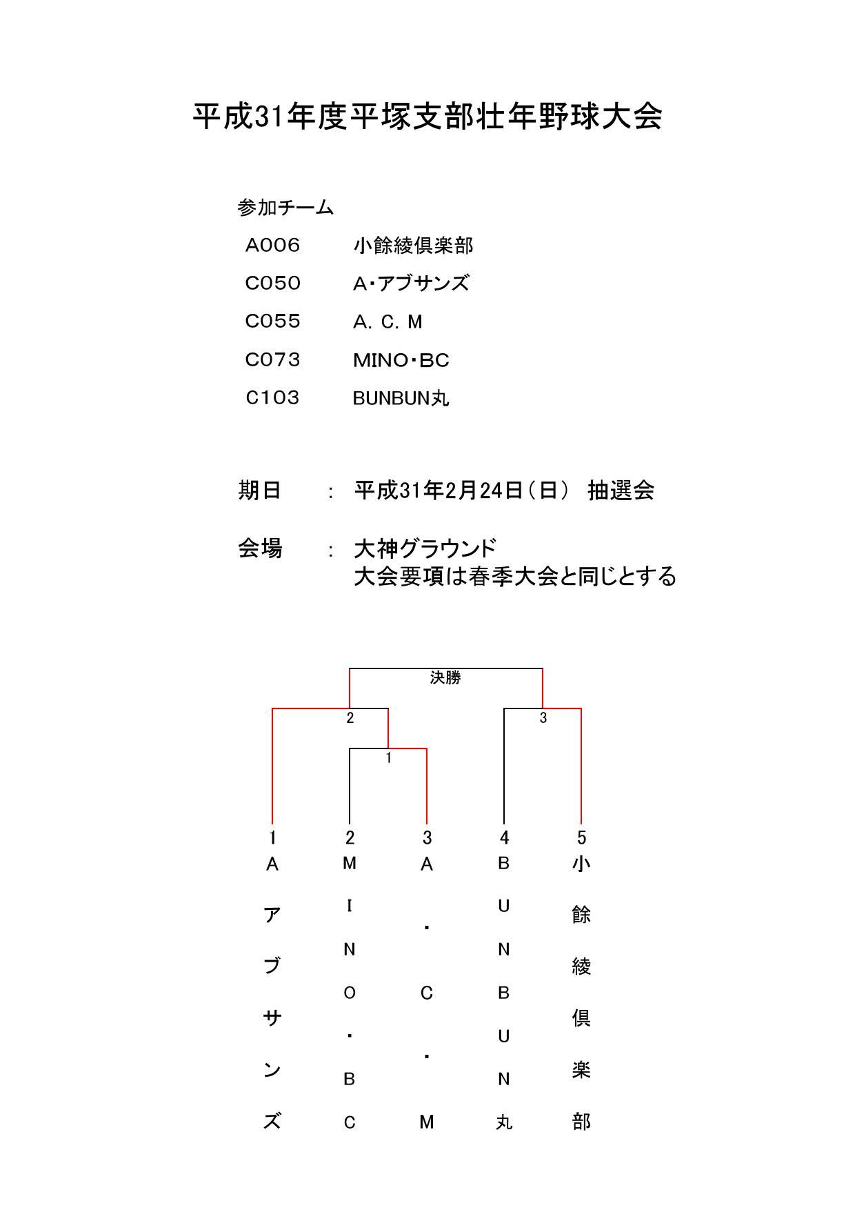 19soutorc_0602.jpg