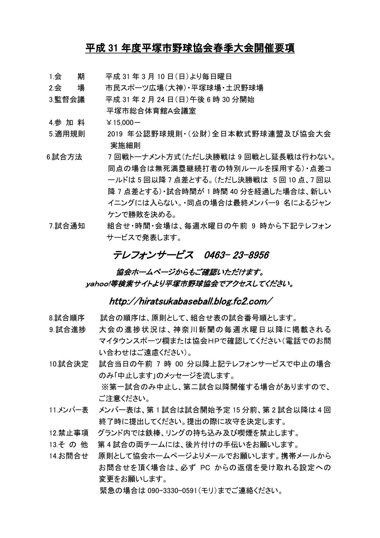19spyoko_000001.jpg