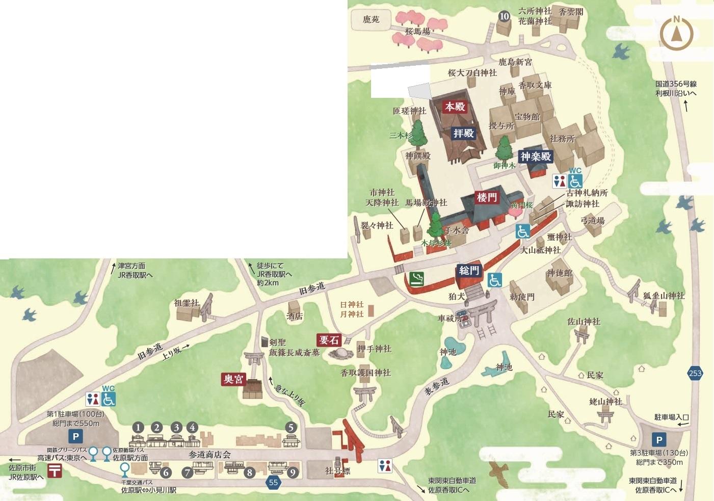 香取神宮 境内図