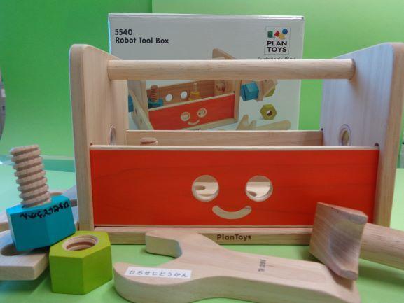 ロボットツールボックス③