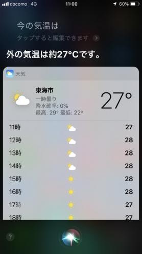190914temperature.jpg