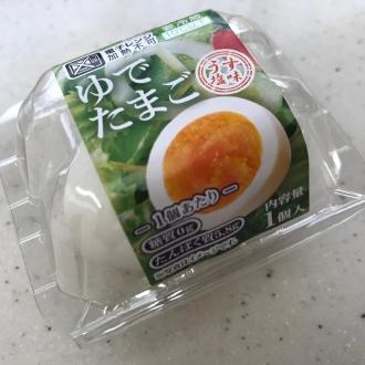 20190719Boiled egg