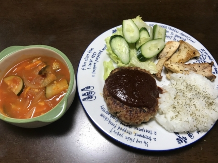 190831Hamburg steak (2)