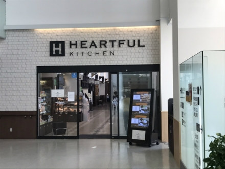 190903heartful kitchen