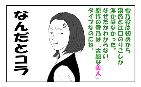 egunori450.jpg