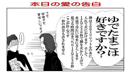 miyazawar2