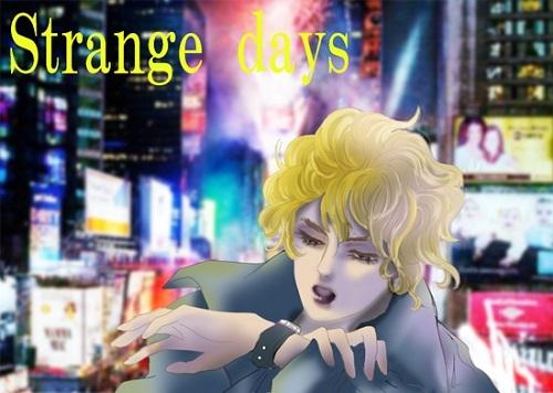 strangedays500