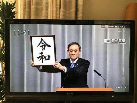 sugareiwa.jpg