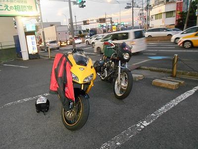 DSCN4359.jpg