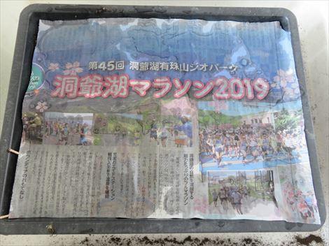 20190201(6)R.jpg