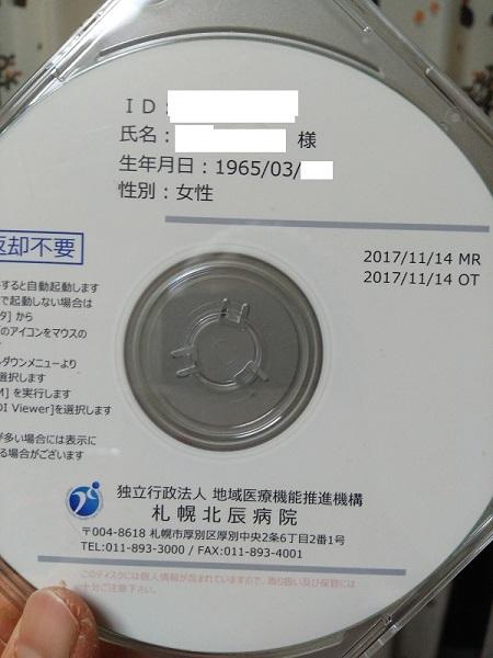 20190402用・ディスク