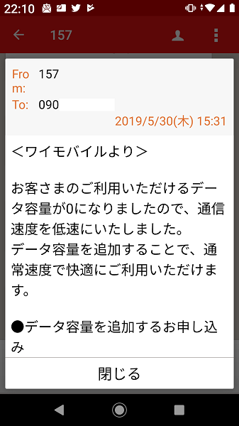 20190530231808ce5.png