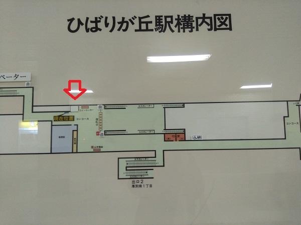 20190605用・構内図