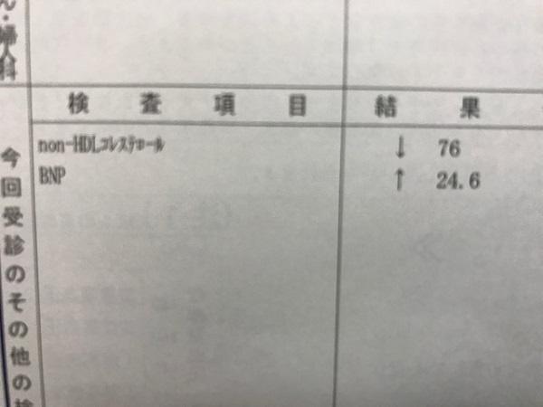 20190927用・その他