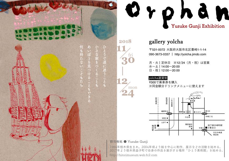 orphan_ura.jpg