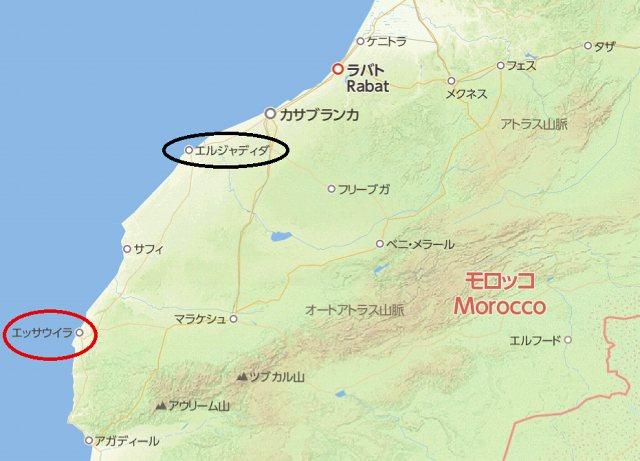 モロッコ2