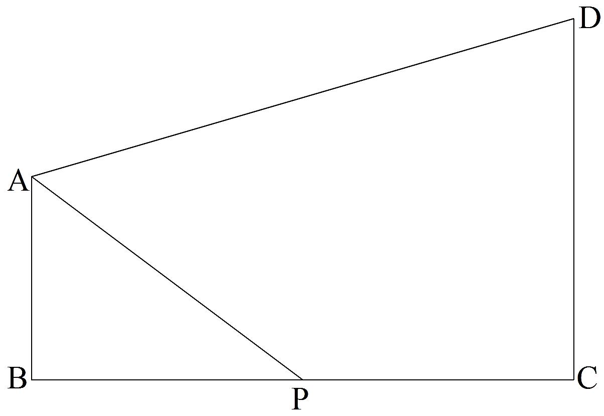 2010 新宿高校 過去問 数学 大問3 証明 難問